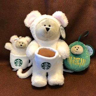 Starbucks Coffee - スターバックス ベアリスタ 干支 3点セット