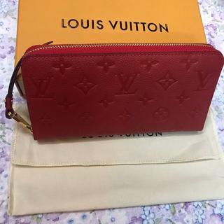 LOUIS VUITTON - ルイヴィトン 長財布 アンプラント  赤 スカーレット