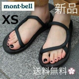 mont bell - 入手困難 XSサイズ 22~23cm モンベル ソックオンサンダル 黒