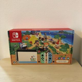 任天堂 - ニンテンドースイッチ あつまれどうぶつの森セット 同梱版 Switch
