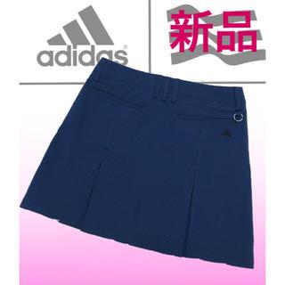 adidas - 新品♡アディダスゴルフ ストライプ柄  箱ひだ  ゴルフスカート レディース