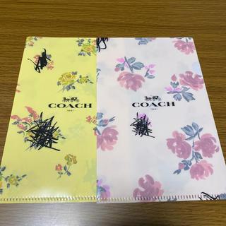 コーチ(COACH)のcoach クリアファイル 2枚セット(クリアファイル)
