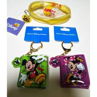 ディズニー(Disney)の【新品】Disney リゾート キーホルダー 2個(キーホルダー)