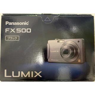 パナソニック(Panasonic)の【値下! 動作確認済】Panasonic LUMIX FX500 黒(コンパクトデジタルカメラ)