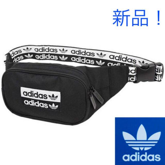 adidas(アディダス)の新品!adidas originals ウエストバッグ レディースのバッグ(ボディバッグ/ウエストポーチ)の商品写真