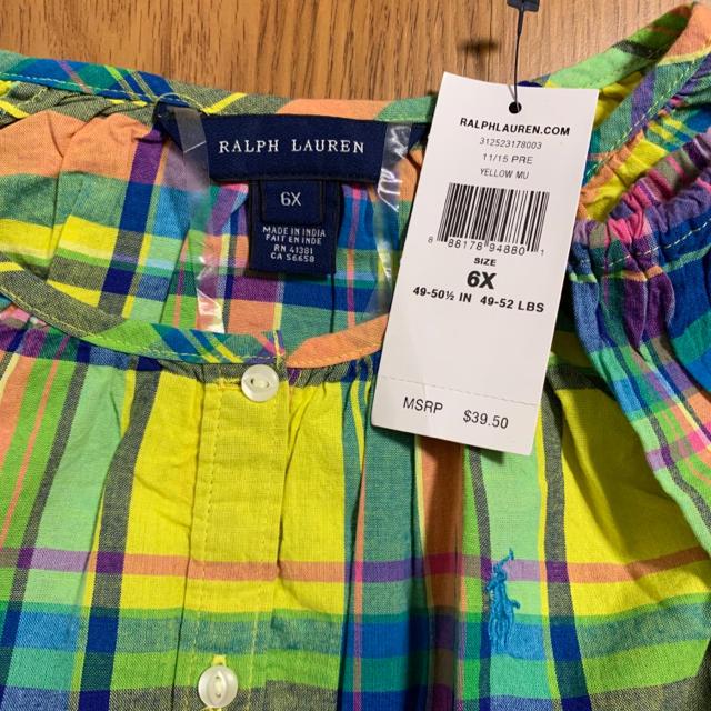 Ralph Lauren(ラルフローレン)の新品 ラルフローレン マドラスチェックブラウス 6X 120 130 ralph キッズ/ベビー/マタニティのキッズ服女の子用(90cm~)(ブラウス)の商品写真