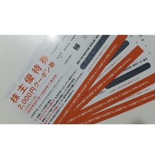 アズールバイマウジー(AZUL by moussy)のバロックジャパンリミテッド 株主優待券 8000円分(ショッピング)
