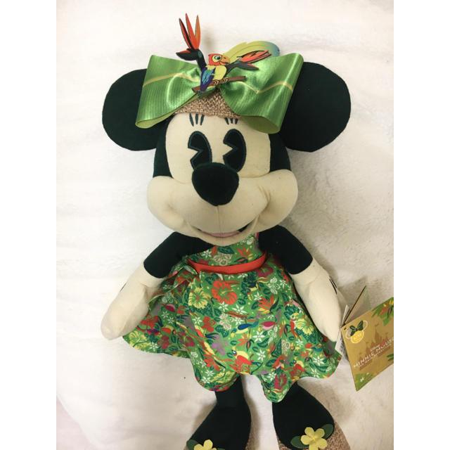 Disney(ディズニー)の上海ディズニー メインアトラクションシリーズ ミニーぬいぐるみ 5月 チキルーム エンタメ/ホビーのおもちゃ/ぬいぐるみ(キャラクターグッズ)の商品写真