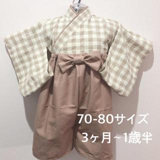ベビー 袴 70〜80サイズ ハンドメイド お食い初め ハーフバースデー
