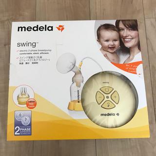 メデラ 電動搾乳機