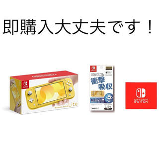 Nintendo Switch - 任天堂Switch lite 本体 イエロー