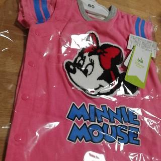 ディズニー(Disney)のカバーオール ミニーマウス 60(カバーオール)