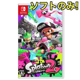 Nintendo Switch - スプラトゥーン2 ソフトのみ! 美品 ニンテンドー スイッチ Switch