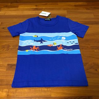 クレードスコープ(kladskap)の110 クレードスコープ Tシャツ(海)(Tシャツ/カットソー)