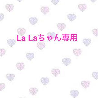 LaLaちゃん専用(タンクトップ)