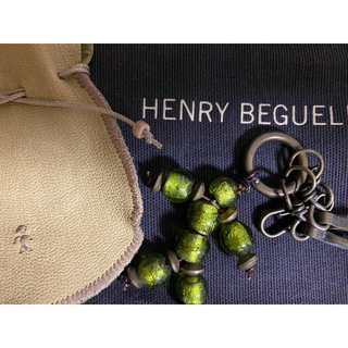 エンリーべグリン(HENRY BEGUELIN)のキーホルダー(キーホルダー)