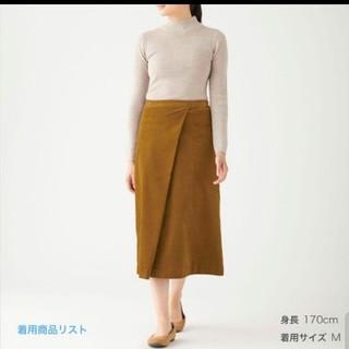 MUJI (無印良品) - 無印良品 コーデュロイスカート