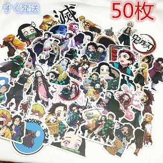 B04#girl樣 専門制作 50枚(キャラクターグッズ)