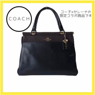 COACH - コーチ バッグ  ハンドバッグ トート セレーナグレース 黒 美品 限定商品