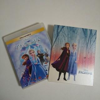 ディズニー(Disney)の未使用!アナと雪の女王2 movienex  ブルーレイ 純正ケース(キッズ/ファミリー)