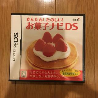 コーエーテクモゲームス(Koei Tecmo Games)のかんたん! たのしい! お菓子ナビDS DS(携帯用ゲームソフト)