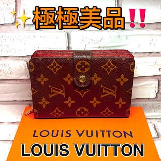 LOUIS VUITTON - 極極美品!! ルイヴィトン 2つ折り財布 モノグラム ポルト パピエ・ジップ