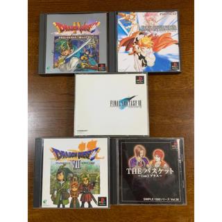 プレイステーション(PlayStation)のプレイステーション ソフト詰め合わせ(ゲーム)