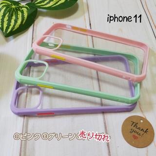 iPhone - iphone11 キャンディカラークリアケース