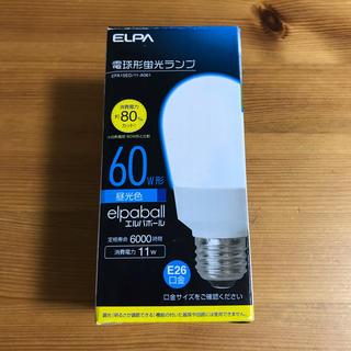 エルパ(ELPA)のエルパボール (蛍光灯/電球)