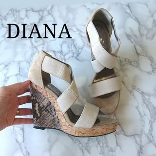 DIANA - 美品【DIANA】パイソン柄 ゴムベルト ウエッジソール サンダル 23cm