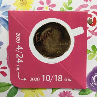 スターバックスコーヒー(Starbucks Coffee)のスターバックス💗ドリンクチケット 2枚☕️(フード/ドリンク券)