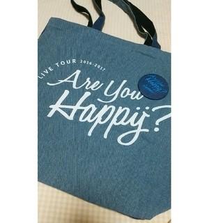 嵐 - 嵐 アユハピ ツアーバッグ are you happy