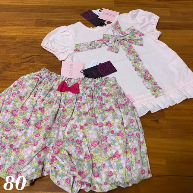 mezzo piano(メゾピアノ)の80 メゾピアノ キティ×リバティ セットアップ キッズ/ベビー/マタニティのベビー服(~85cm)(その他)の商品写真