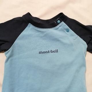 モンベル(mont bell)のmontbell ロンパース(ロンパース)