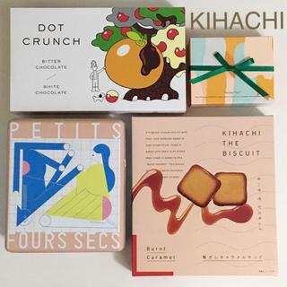 【未開封】KIHACHI キハチ お菓子 4種セット