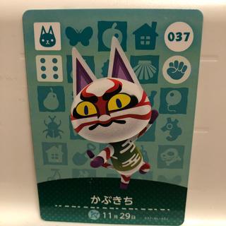 Nintendo Switch - どうぶつの森 amiiboカード かぶきち