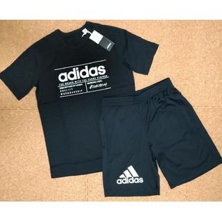 adidas - 新品 160cm アディダス 半袖Tシャツとハーフパンツの2点セット