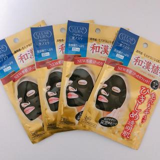 コーセーコスメポート(KOSE COSMEPORT)のクリアターン 黒マスク 4枚セット(パック/フェイスマスク)