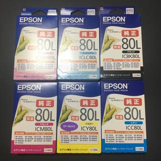 エプソン(EPSON)のエプソン純正インクカートリッジ 80L 増量 6色 とうもろこし(PC周辺機器)