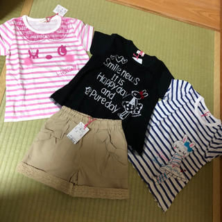 KP - 新品 kp 100cm スカート  半袖Tシャツ ショートパンツ 女の子 キッズ