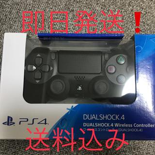 PlayStation4 - ワイヤレスコントローラー(DUALSHOCK4)  JET BLACK