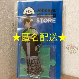 Johnny's - 阿部亮平アクリルスタンドⅡ