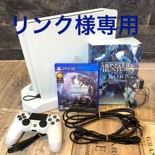 プレイステーション4(PlayStation4)のPS4 500GB CHU2200A&モンハン&攻略本&縦置きスタンド(家庭用ゲーム機本体)
