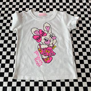 RONI - RONI Tシャツ