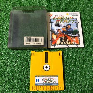 ファミリーコンピュータ(ファミリーコンピュータ)のグリーンベレー  ファミコンディスクカード(家庭用ゲームソフト)
