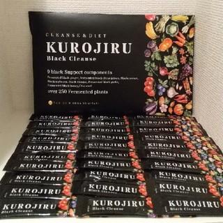 ファビウス(FABIUS)の【1ヶ月分30包】黒汁 KUROJIRU(ダイエット食品)