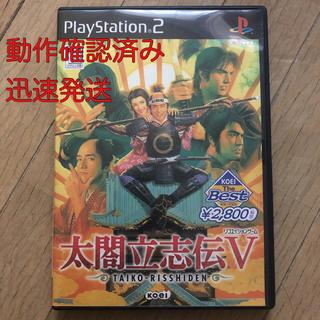 コーエーテクモゲームス(Koei Tecmo Games)の太閤立志伝V(KOEI The Best) PS2(家庭用ゲームソフト)
