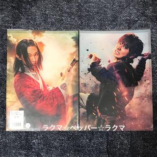 集英社 - KINGDOM キングダム 実写版 クリアファイル 2枚組