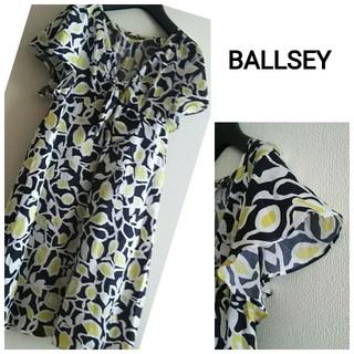 Ballsey - ⭐️Ballsey⭐️ボールジィ⭐️シルク混ワンピース