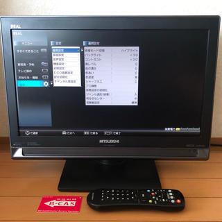 ミツビシ(三菱)のJAKN1129 液晶テレビ 19インチ 三菱 LCD-19MX35B(テレビ)